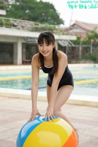 Shizuka Umemoto School Swimsuit Speedo Speedo Pool002