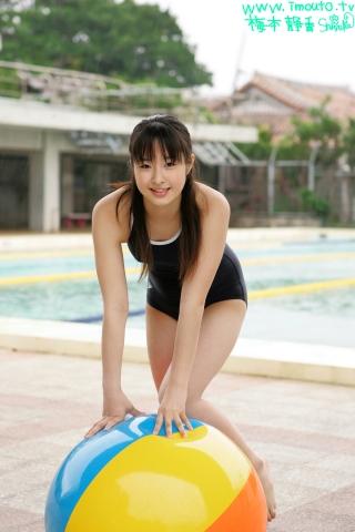 Shizuka Umemoto School Swimsuit Speedo Speedo Pool004