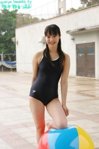 Shizuka Umemoto School Swimsuit Speedo Speedo Pool005