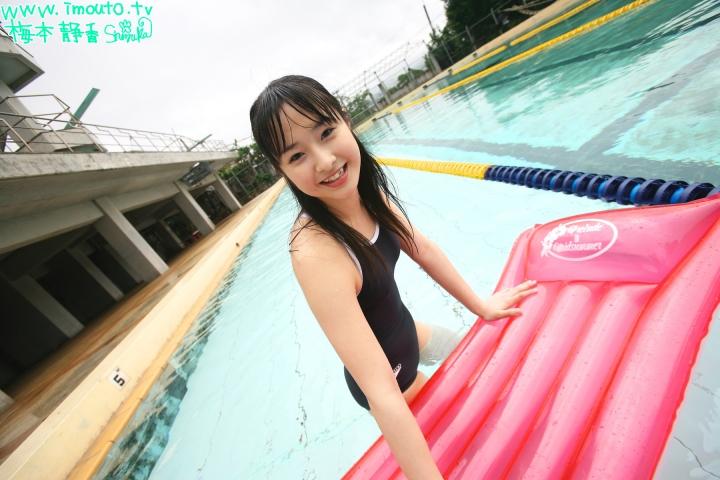 Shizuka Umemoto School Swimsuit Speedo Speedo Pool026