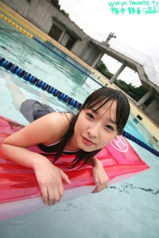 Shizuka Umemoto School Swimsuit Speedo Speedo Pool029