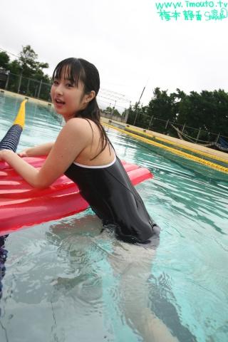 Shizuka Umemoto School Swimsuit Speedo Speedo Pool036