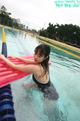 Shizuka Umemoto School Swimsuit Speedo Speedo Pool035