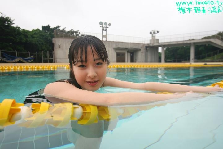 Shizuka Umemoto School Swimsuit Speedo Speedo Pool046