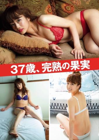 Risa Kudo 37 years old fully ripe fruit002