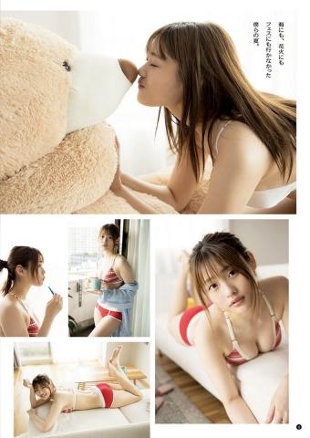 Momoka Ishida summer public bath002