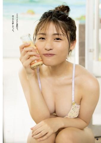 Momoka Ishida summer public bath006
