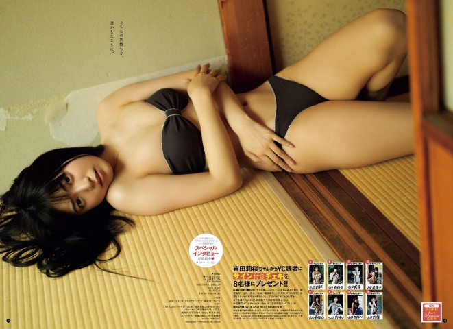 Rizou Yoshida The legend of gravure of Reiwa 19 years old pure emotion008