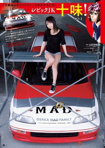 Ten Ajis Osaka MAD Family Collaboration Swimsuit Gravure003