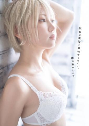 Kokoro Shinozaki super beautiful blonde cosplayer 4008