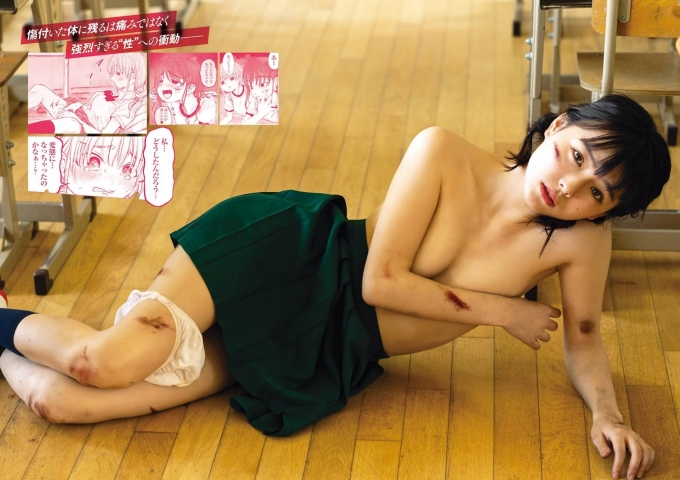 Tsubasa Hazuki also challenged the limits ofcollaboration in terms of both sex and exposure003
