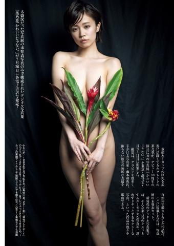 Nanoha Top Big Tits Graders 10th Anniversary Memorial Sexy004