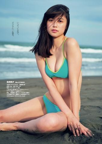 Asuka Hanamura Tamayo Kitamukai Summer Running Youth004