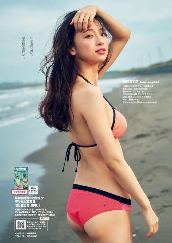 Asuka Hanamura Tamayo Kitamukai Summer Running Youth005