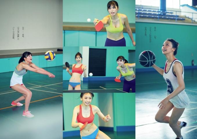 Asuka Hanamura Tamayo Kitamukai Summer Running Youth003