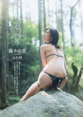 Yuki Fujiki Swimming After the Rain001