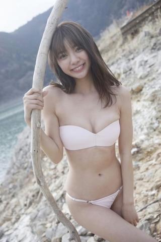 Asuka Kawazu 5453332020
