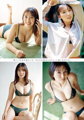 Aika Sawaguchi The New Sawaguchi Begins001