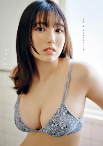 Aika Sawaguchi The New Sawaguchi Begins002