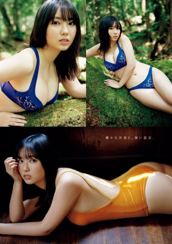 Aika Sawaguchi The New Sawaguchi Begins005