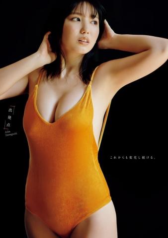 Aika Sawaguchi The New Sawaguchi Begins006