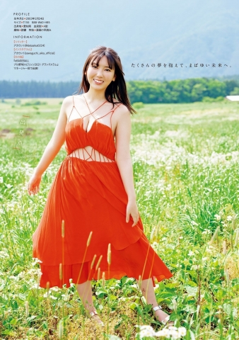 Aika Sawaguchi The New Sawaguchi Begins007
