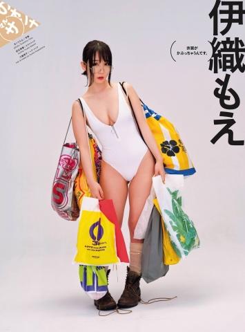 Iori Moe charismatic cosplayer of the new generation002