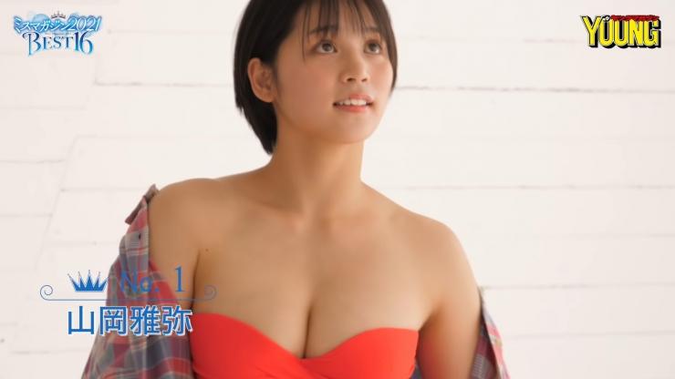 Masaya Yamaoka 16 former topranking national wrestling competitor Miss Magazine 2021001