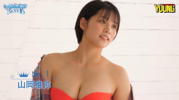 Masaya Yamaoka 16 former topranking national wrestling competitor Miss Magazine 2021002