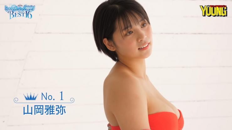 Masaya Yamaoka 16 former topranking national wrestling competitor Miss Magazine 2021004