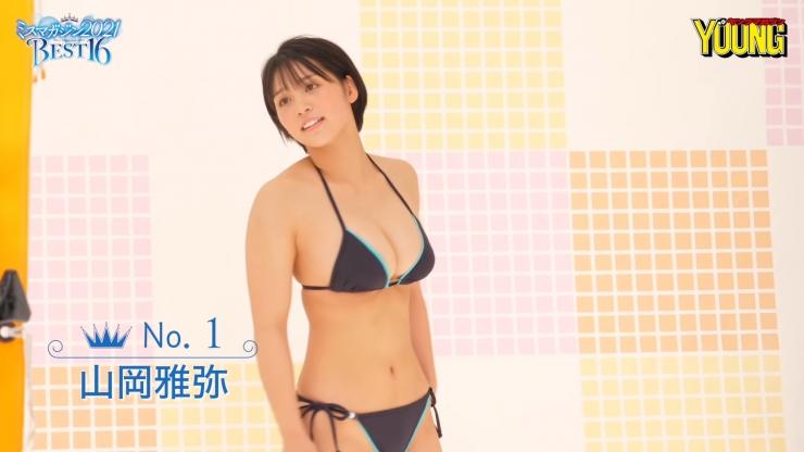 Masaya Yamaoka 16 former topranking national wrestling competitor Miss Magazine 2021005