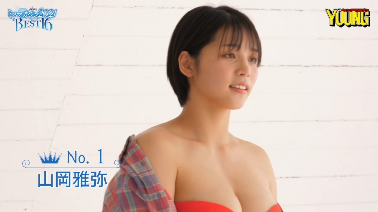 Masaya Yamaoka 16 former topranking national wrestling competitor Miss Magazine 2021003