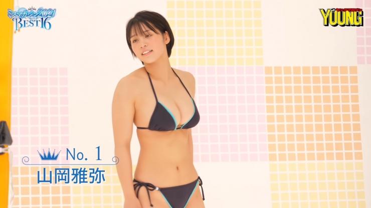 Masaya Yamaoka 16 former topranking national wrestling competitor Miss Magazine 2021006