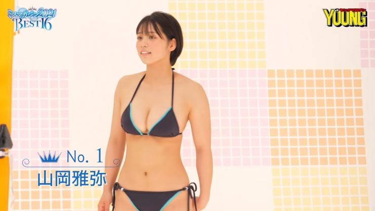 Masaya Yamaoka 16 former topranking national wrestling competitor Miss Magazine 2021007