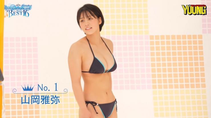 Masaya Yamaoka 16 former topranking national wrestling competitor Miss Magazine 2021010