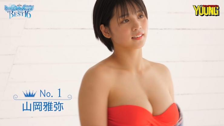Masaya Yamaoka 16 former topranking national wrestling competitor Miss Magazine 2021013