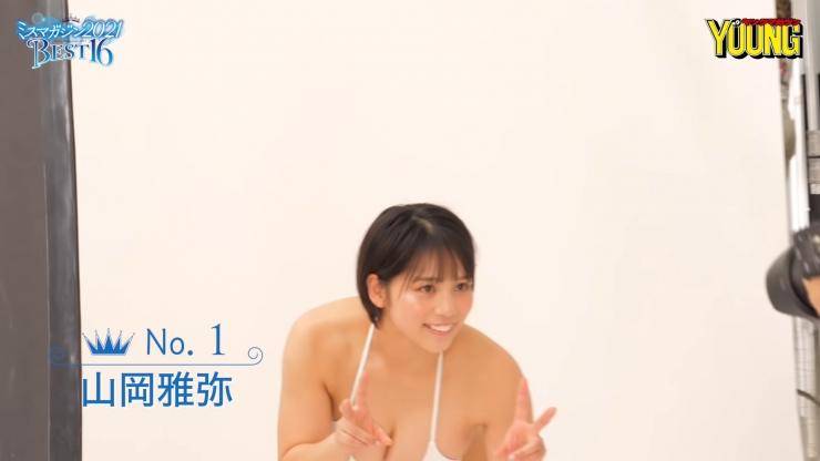 Masaya Yamaoka 16 former topranking national wrestling competitor Miss Magazine 2021020