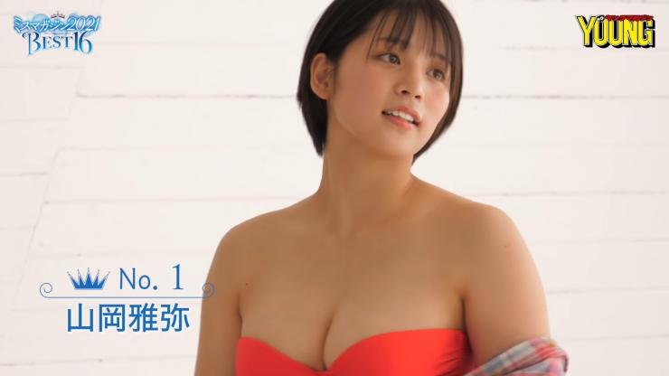Masaya Yamaoka 16 former topranking national wrestling competitor Miss Magazine 2021014