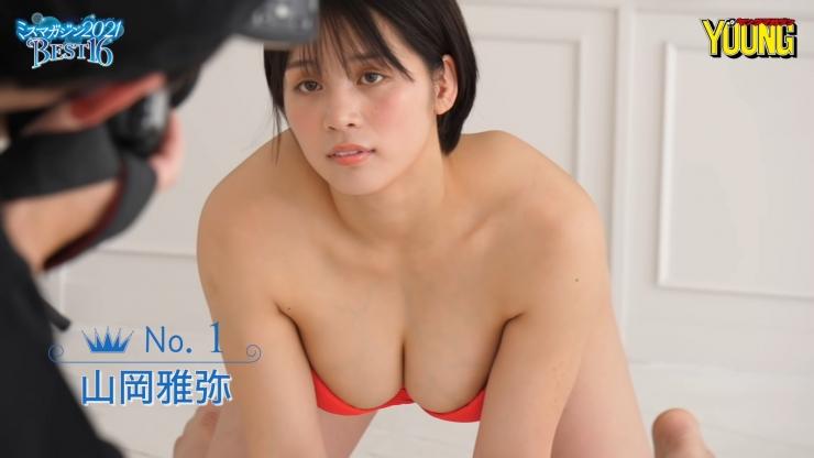 Masaya Yamaoka 16 former topranking national wrestling competitor Miss Magazine 2021018
