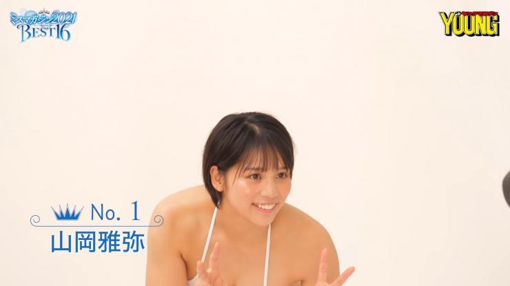Masaya Yamaoka 16 former topranking national wrestling competitor Miss Magazine 2021021
