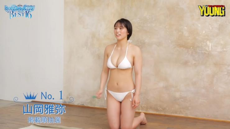 Masaya Yamaoka 16 former topranking national wrestling competitor Miss Magazine 2021025