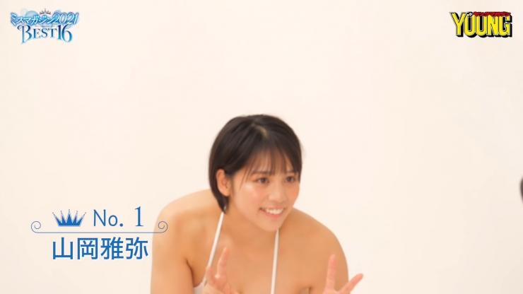 Masaya Yamaoka 16 former topranking national wrestling competitor Miss Magazine 2021022