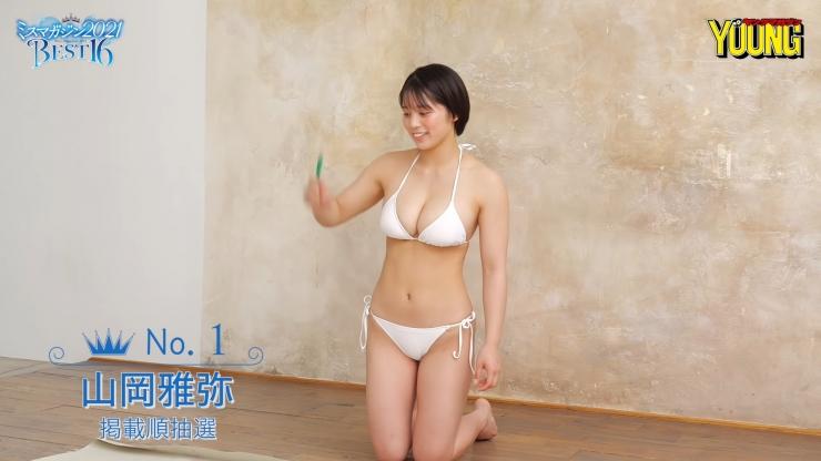 Masaya Yamaoka 16 former topranking national wrestling competitor Miss Magazine 2021027