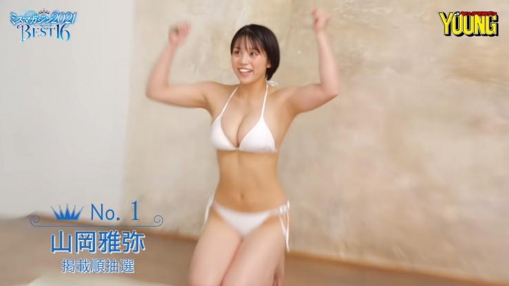 Masaya Yamaoka 16 former topranking national wrestling competitor Miss Magazine 2021034