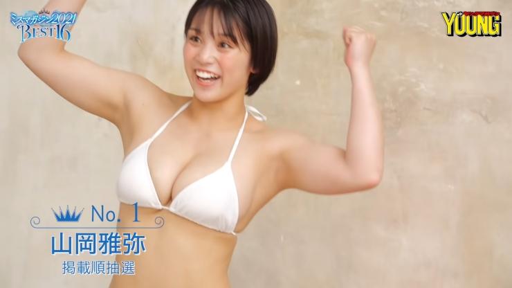 Masaya Yamaoka 16 former topranking national wrestling competitor Miss Magazine 2021035