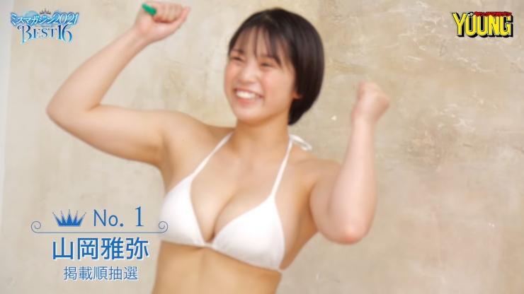 Masaya Yamaoka 16 former topranking national wrestling competitor Miss Magazine 2021036