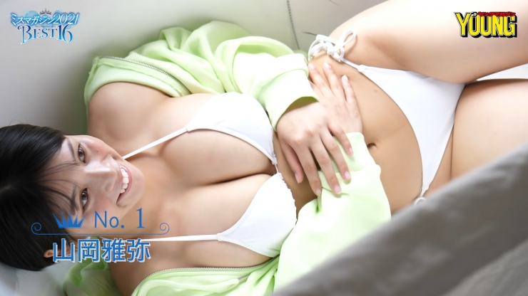 Masaya Yamaoka 16 former topranking national wrestling competitor Miss Magazine 2021042
