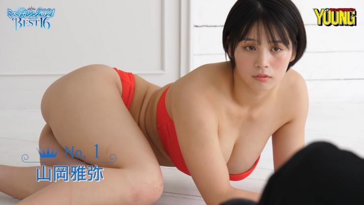 Masaya Yamaoka 16 former topranking national wrestling competitor Miss Magazine 2021051