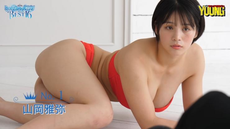 Masaya Yamaoka 16 former topranking national wrestling competitor Miss Magazine 2021049