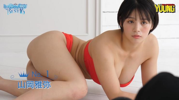 Masaya Yamaoka 16 former topranking national wrestling competitor Miss Magazine 2021050